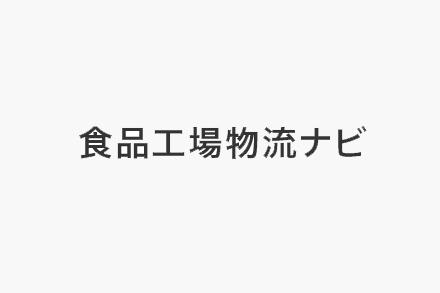 その他(製品分類)